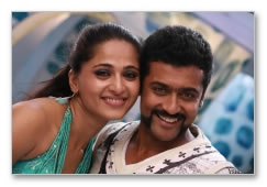 singam-preview